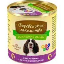 """Консервы для взрослых собак ДЕРЕВЕНСКИЕ ЛАКОМСТВА """"Домашние обеды"""" Каре ягненка с печенью и овощами, 240 г"""