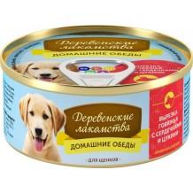 """Консервы для щенков ДЕРЕВЕНСКИЕ ЛАКОМСТВА """"Домашние обеды"""" Вырезка говяжья с сердечками и цукини, 100 г"""