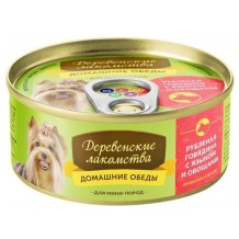 """Консервы для собак мини-пород ДЕРЕВЕНСКИЕ ЛАКОМСТВА """"Домашние обеды"""" Рубленая говядина с языком и овощами, 100 г"""