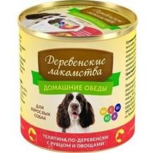 """Консервы для взрослых собак ДЕРЕВЕНСКИЕ ЛАКОМСТВА """"Домашние обеды"""" Телятина по-деревенски с рубцом и овощами, 240 г"""