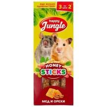 Happy Jungle палочки для хомяков, крыс, мышей и песчанок с медом и орехами 3х30 г