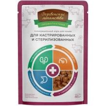 Деревенские лакомства консервы для кошек «Для кастрированных и стерилизованных с говядиной», пауч