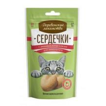 """Деревенские лакомства для кошек """"Сердечки с аминокислотой L-лизин"""" для поддержания иммунитета"""
