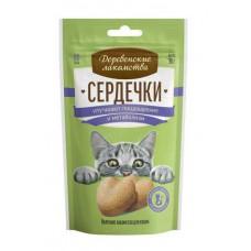 """Деревенские лакомства для кошек """"Сердечки улучшают пищеварение и метаболизм"""""""