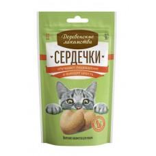 """Деревенские лакомства для кошек """"Сердечки улучшают пищеварение и выводят шерсть"""""""
