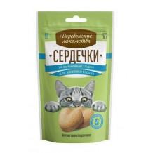 """Деревенские лакомства для кошек """"Сердечки незаменимый таурин для здоровья сердца"""""""