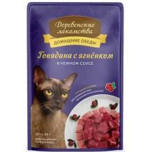 Деревенские лакомства консервы для кошек «Говядина с ягнёнком в нежном соусе», пауч