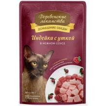 Деревенские лакомства консервы для кошек «Индейка с уткой в нежном соусе», пауч