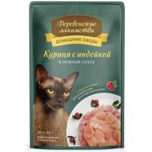 Деревенские лакомства консервы для кошек «Курица с индейкой в нежном соусе», пауч