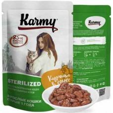 Karmy Sterilized Курица в соусе Консервированный полнорационный корм для стерилизованных кошек и кастрированных котов старше 1 года