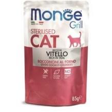 Monge Cat Grill Pouch паучи для стерилизованных кошек итальянская телятина
