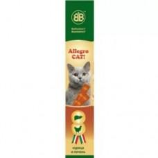 B&B Аллегро Кэт Колбаски для кошек Курица/Печень (1 шт)