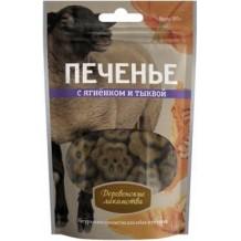 Деревенские лакомства Печенье с ягненком и тыквой 100г