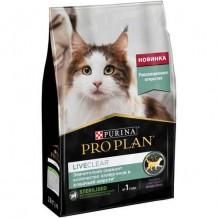 PRO PLAN  LiveСlear Сух.корм для стерилизованных кошек индейка