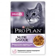 PRO PLAN конс. для кошек с чувств пищ. в соусе с индейкой
