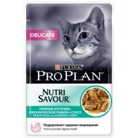 PRO PLAN конс. для кошек с чувств пищ. в соусе с океанич.рыбой