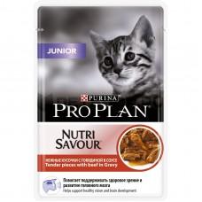 PRO PLAN конс. для котят говядина