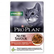 PRO PLAN конс. для кошек кастр/стерилиз.в соусе с говядиной