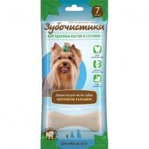 Зубочистики Кальциевые для собак мелких пород
